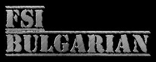 Free FSI Bulgarian Course
