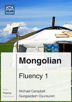 Glossika Fluency 123 - Mongolian