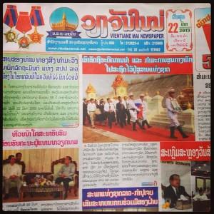 Lao News