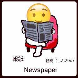 World Newspapers
