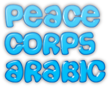 Arabic Peace Corps Course