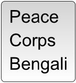 Bengali Peace Corps Course