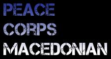 Macedonian Peace Corps Course