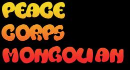 Mongolian Peace Corps Course