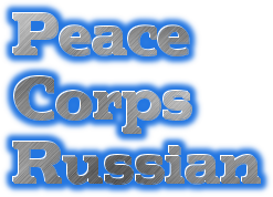 Russian Peace Corps Course