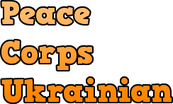 Ukrainian Peace Corps Course