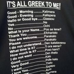Greek Vocabulary Game