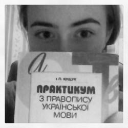Ukrainian Vocabulary Game