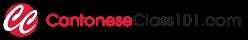 Cantoneseclass101 Logo